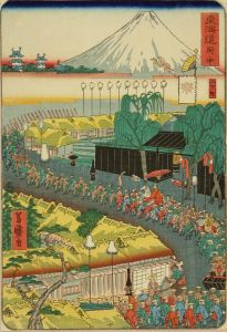 芳盛/御上洛東海道 府中のサムネール