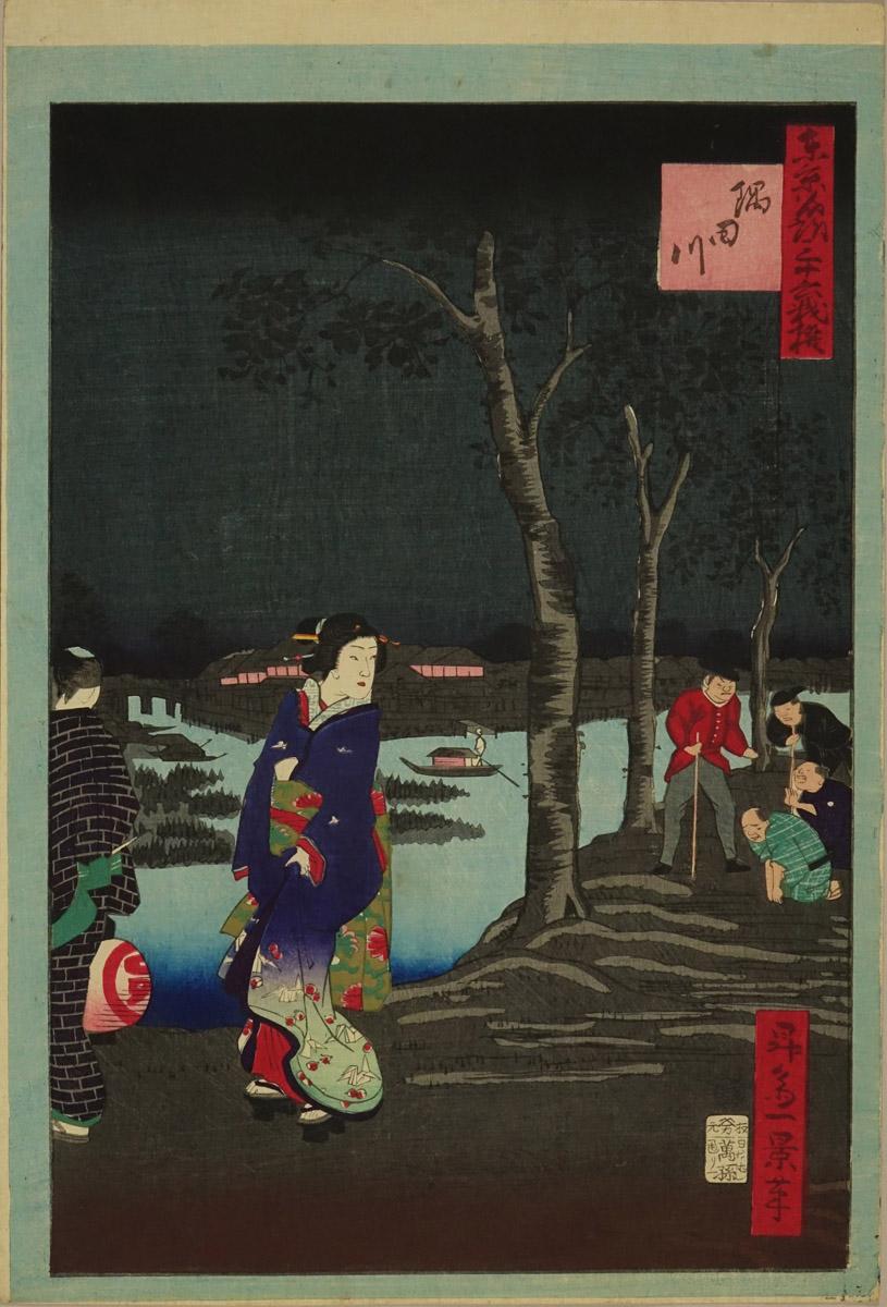 一景 東京名所三十六戯撰 隅田川