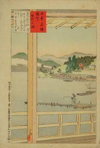 清親/日本名勝図会 中禅寺湖のサムネール