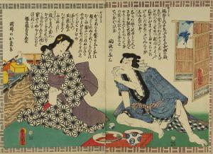 豊国三代/「八幡祭小望月賑」 向傷の与三 横櫛のお登美のサムネール