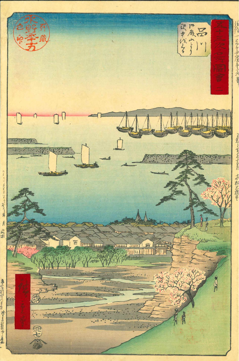 "HIROSHIGE <i>Gojusan tsugi meisho zue</i> (Pictures of famous places of the fifty-three stations), (the ""upright"" Tokaido), fifty-five sheets, complete, with table of contents, Meiji period edition"
