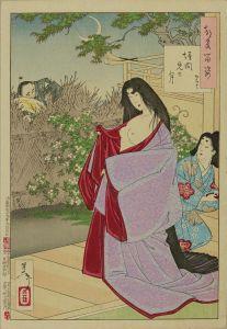 芳年/月百姿 垣間見の月のサムネール