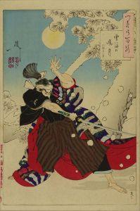 芳年/月百姿 雪後の暁月 小林平八郎のサムネール