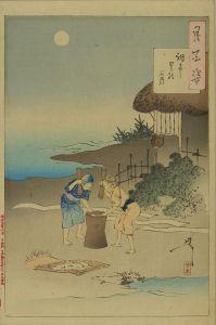 芳年/月百姿 調布里の月のサムネール