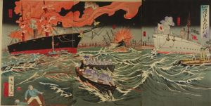 小国政/大日本海洋島大勝利図のサムネール