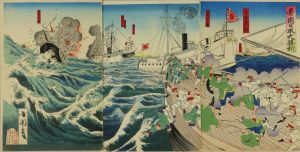 小国政/帝国日本大勝利のサムネール