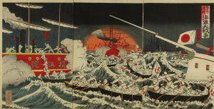 無款/大日本ト清国ト海軍大戦争のサムネール