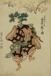 国貞/かいどう丸 岩井松之助のサムネール