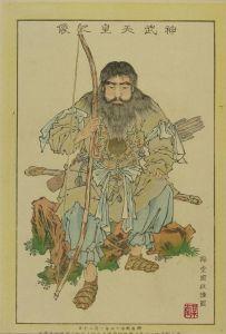 国政四代/神武天皇之像のサムネール