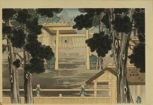 山中古洞/神宮の神苑のサムネール