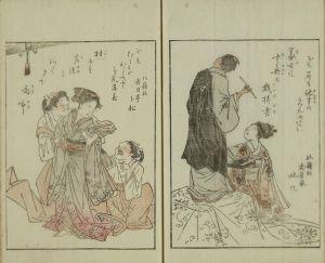 松川半山/半山画譜 松川半山画 明治27年 (1894)のサムネール