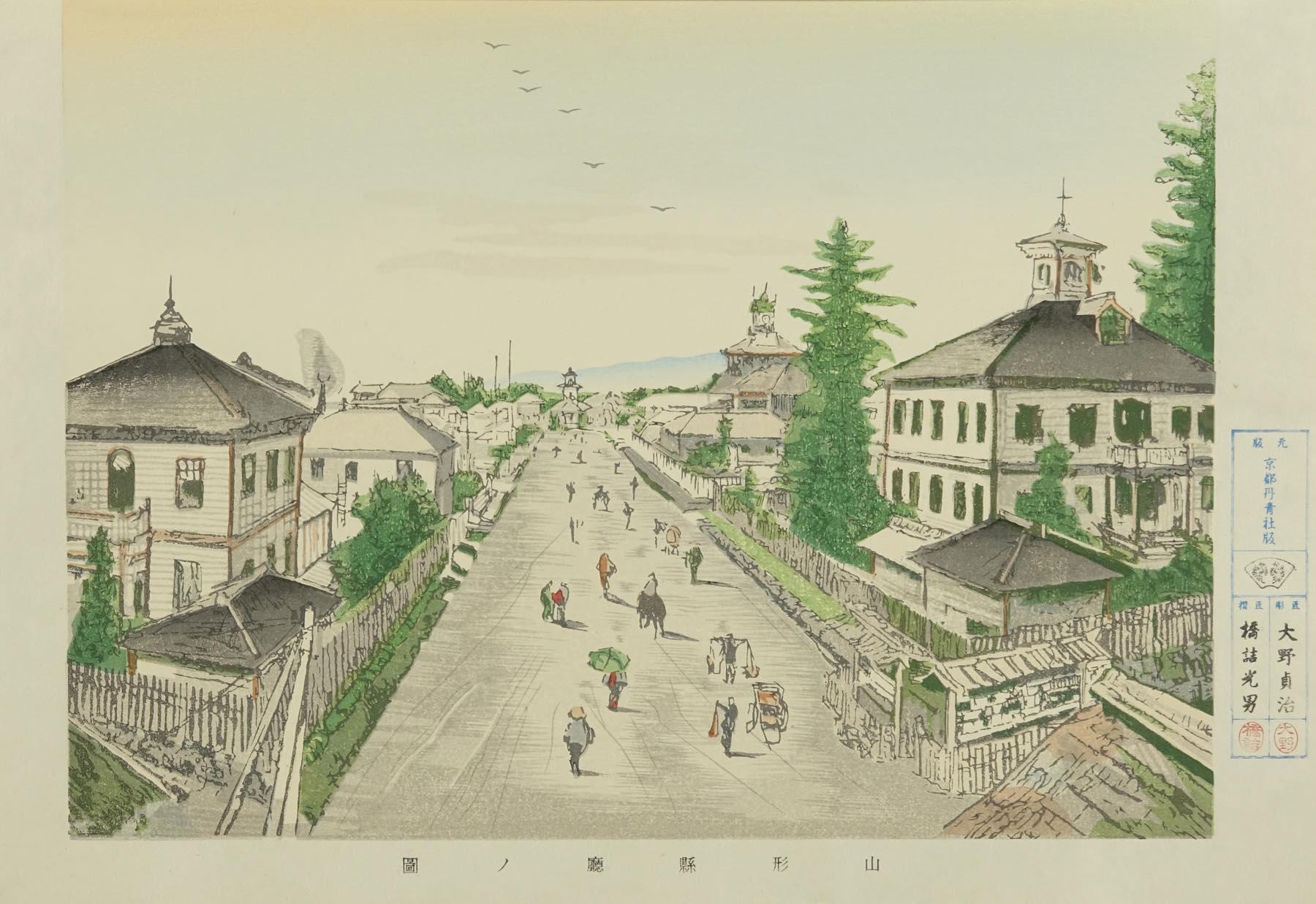 高橋由一 近代山形県のあけぼの 手刷複製木版画 24枚揃 丹青社 各約34.5x44.5cm. 台紙付 解説付 帙入