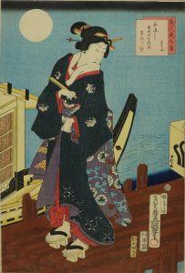豊国三代/美人来句集 美き女 舟涼しあせの行るを竿のつゆのサムネール