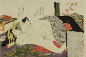 北斎派/男女図のサムネール