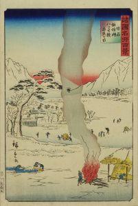 広重二代/諸国名所百景 信州諏訪湖 八つ目鰻赤魚を取のサムネール