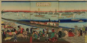 広重三代/東京ハツ山下海岸 蒸気車鉄道之図のサムネール
