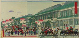 国輝/第一大区 京橋商店 煉瓦石繁栄図のサムネール
