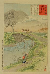 清親/日本名勝図会 20 常陸桜川より筑波山を眺むのサムネール