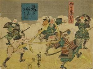 国芳/駒くらべ 将棊のたわむれ 桂馬のふんどしのサムネール