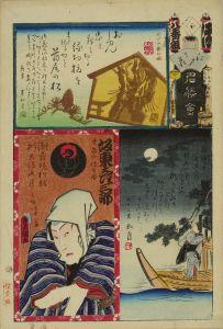 豊国三代/江戸の花名勝会 首尾の松のサムネール
