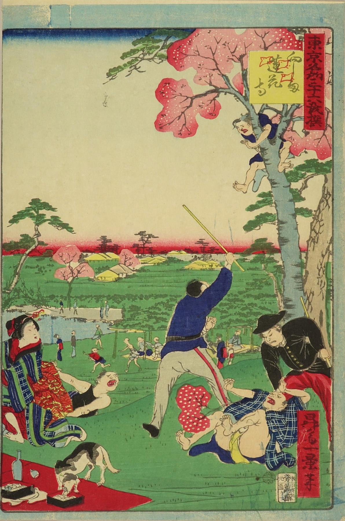 一景 東京名所三十六戯撰 向島蓮華寺