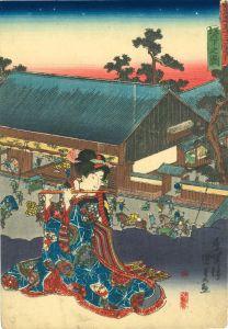 国貞/東海道五十三次之内 坂の下之図のサムネール