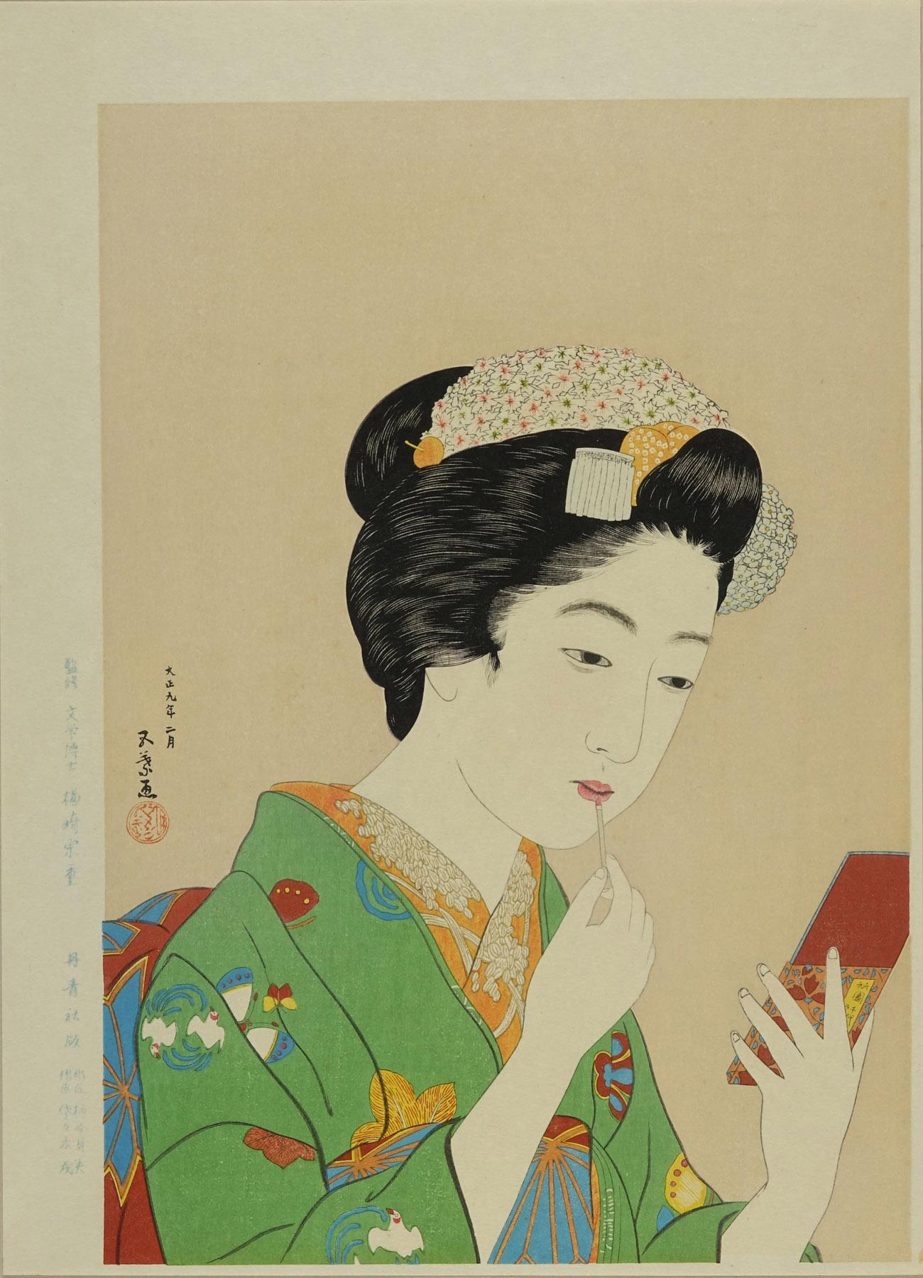 HASHIGUCHI GOYO Girl holding lipstick, titked Kyo maiko: after Hashiguchi Goyo, hand-printed woodcut reproduction, published by Tanseisha, 42.5x31cm., matted