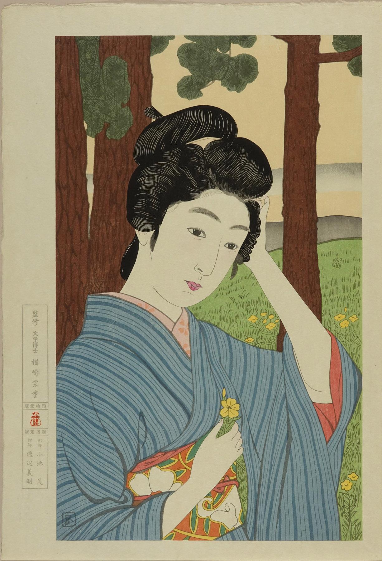 HASHIGUCHI GOYO Standing beauty by a tree: after Hashiguchi Goyo, hand-printed woodcut reproduction, publiehd by Ishu Kankokai, 48x33cm.