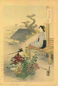月耕/美人花競 菊畑のサムネール