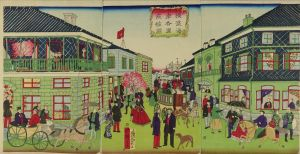 広重三代/横浜海岸各国商館之図のサムネール
