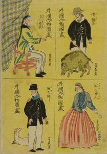 芳幾/外国人物図画 佛蘭西 清人南京 紅毛女人 英吉利のサムネール