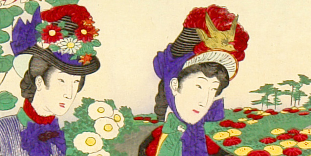Beauties (Meiji Period)