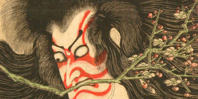 Theatrical (Edo Period)